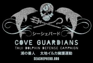 cove guardian logo2