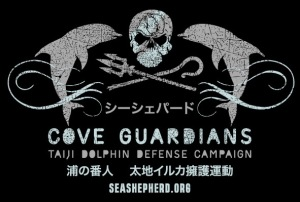 cove guardian logo2